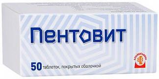 Купить пентовит в москве цена