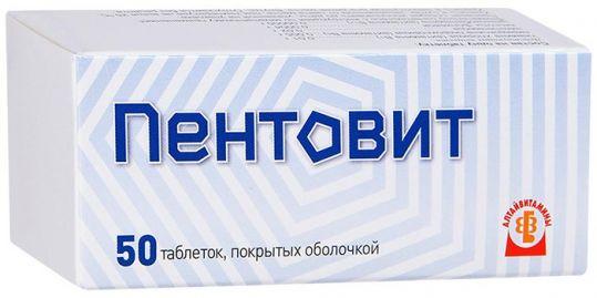 Пентовит 50 шт. таблетки покрытые оболочкой, фото №1