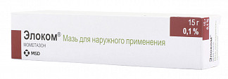 Элоком 0,1% 15г мазь для наружного применения
