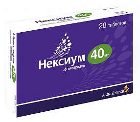 Нексиум 40мг 28 шт. таблетки покрытые оболочкой