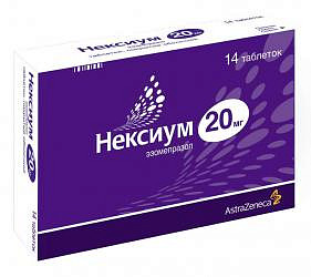 Нексиум 20мг 14 шт. таблетки покрытые оболочкой
