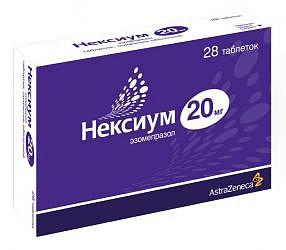 Нексиум 20мг 28 шт. таблетки покрытые оболочкой