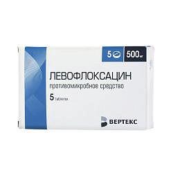 Левофлоксацин 500мг 5 шт. таблетки покрытые пленочной оболочкой