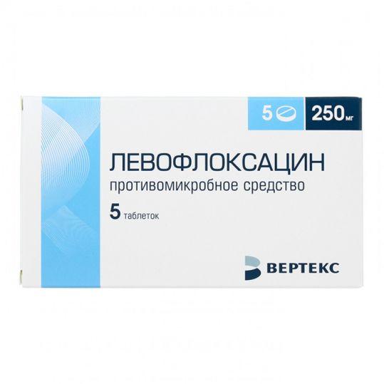 Левофлоксацин 250мг 5 шт. таблетки покрытые пленочной оболочкой, фото №1