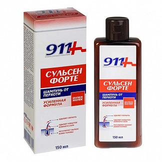 911 сульсен форте шампунь от перхоти 150мл