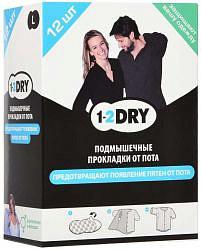 1-2 драй прокладки для подмышек большие черные 12 шт.