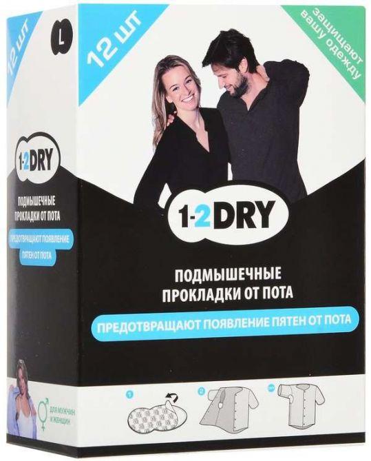 1-2 драй прокладки для подмышек большие черные 12 шт., фото №1
