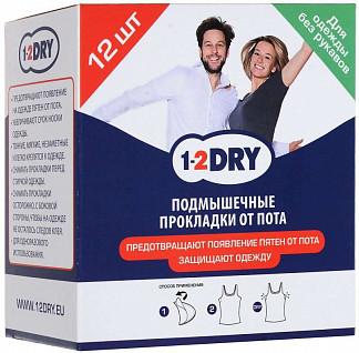 1-2 драй прокладки для подмышек для одежды без рукавов 12 шт.