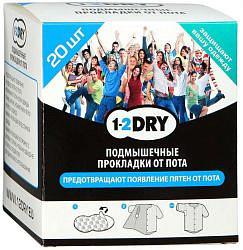 1-2 драй прокладки для подмышек средние черные 20 шт.