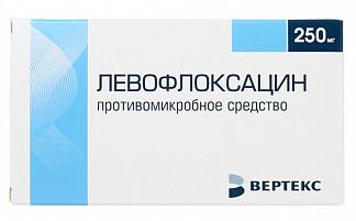 Левофлоксацин-вертекс 250мг 10 шт. таблетки покрытые пленочной оболочкой