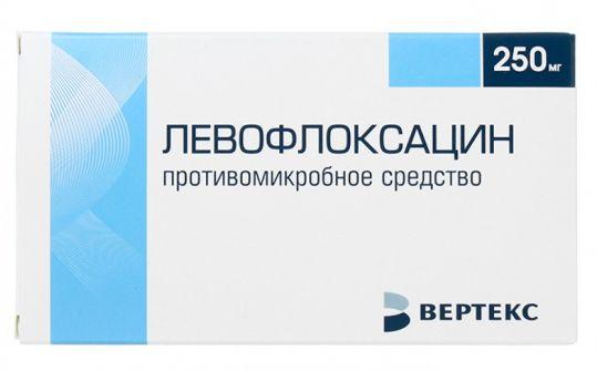 Левофлоксацин 250мг 10 шт. таблетки покрытые пленочной оболочкой, фото №1