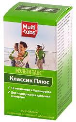 Мульти-табс классик плюс таблетки покрытые пленочной оболочкой 90 шт.