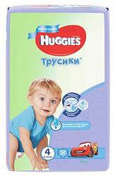 Хаггис трусики-подгузники для мальчиков 4 (9-14кг) 52 шт.