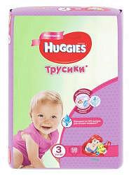Хаггис трусики-подгузники для девочек 3 (7-11кг) 58 шт.