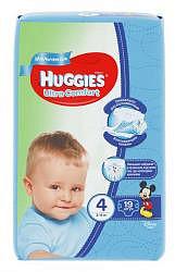 Хаггис ультра комфорт подгузники для мальчиков размер 4 8-14кг 19 шт.