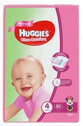 Хаггис ультра комфорт подгузники для девочек 4 (8-14кг) 80 шт.