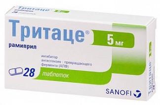 Тритаце 5мг 28 шт. таблетки санофи-авентис с.п.а.
