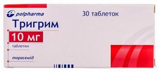 Тригрим 10мг 30 шт. таблетки польфарма