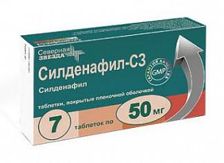 Силденафил-сз 50мг 7 шт. таблетки покрытые пленочной оболочкой