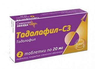 Тадалафил-сз 20мг 2 шт. таблетки покрытые пленочной оболочкой