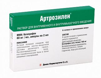 Артрозилен 80мг/мл 2мл 6 шт. раствор для внутривенного и внутримышечного введения