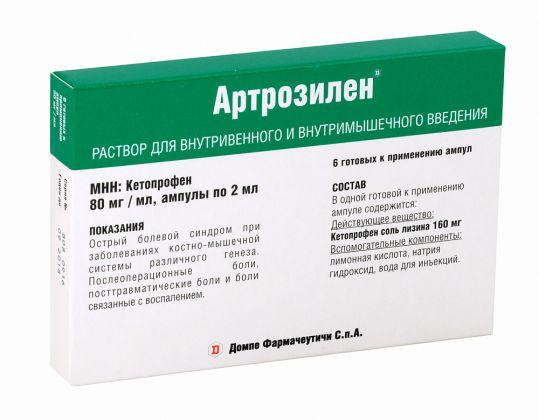 Артрозилен 80мг/мл 2мл 6 шт. раствор для внутривенного и внутримышечного введения, фото №1
