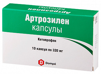 Артрозилен 320мг 10 шт. капсулы