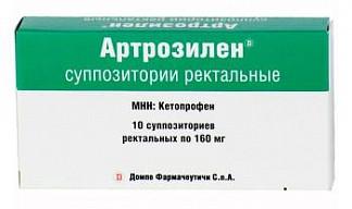 Артрозилен 160мг n10 суппозитории ректальные
