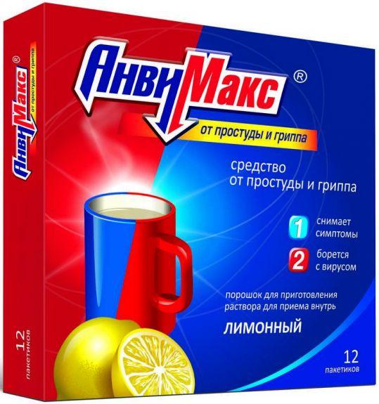 Анвимакс 5г 12 шт. порошок для приготовления раствора для приема внутрь лимон фармвилар сотекс, фото №1