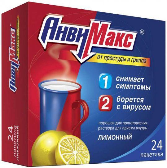 Анвимакс 5г 24 шт. порошок для приготовления раствора для приема внутрь лимон фармвилар сотекс, фото №1