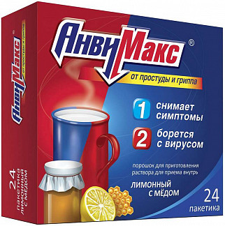 Анвимакс 5г 24 шт. порошок для приготовления раствора для приема внутрь мед-лимон фармвилар сотекс