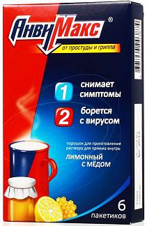 Анвимакс 5г 6 шт. порошок для приготовления раствора для приема внутрь мед-лимон фармвилар сотекс
