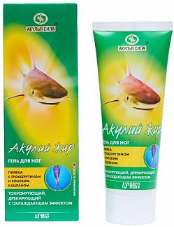 Акулий жир гель для ног антиварикозный пиявка с троксерутином и конским каштаном 75мл
