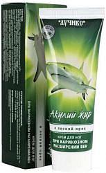 Акулий жир крем для ног лесной орех 75мл