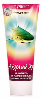 Акулий жир крем для тела имбирь 75мл