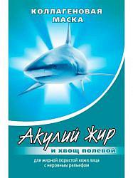Акулий жир маска для лица коллагеновая хвощ полевой при неровном рельефе лица 10мл