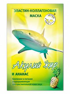 Акулий жир маска для лица эластин-коллагеновая ананас биопилинг и питание 10мл