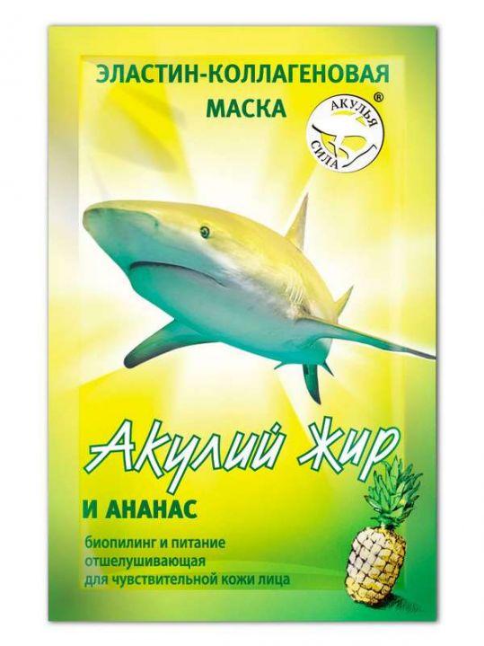 Акулий жир маска для лица эластин-коллагеновая ананас биопилинг и питание 10мл, фото №1
