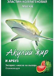 Акулий жир маска для лица эластин-коллагеновая арбуз 10мл твинс тэк зао