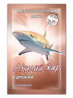 Акулий жир маска для лица эластин-коллагеновая дрожжи от камедонов 10мл