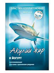 Акулий жир маска для лица эластин-коллагеновая йогурт омолаживающая 10мл