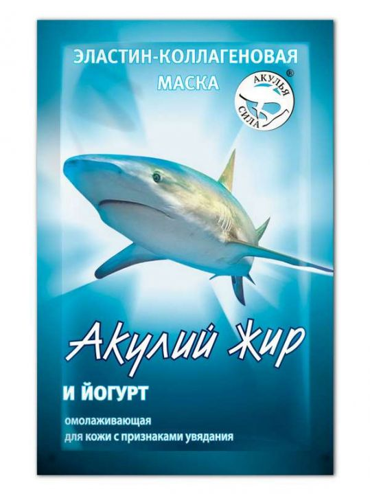 Акулий жир маска для лица эластин-коллагеновая йогурт омолаживающая 10мл, фото №1