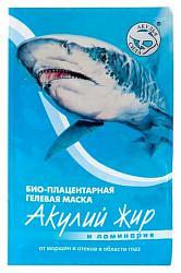 Акулий жир маска для области вокруг глаз плацентарная ламинария от морщин и отеков 10мл