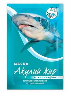 Акулий жир маска п/угрей/прыщей календула 15 шт.