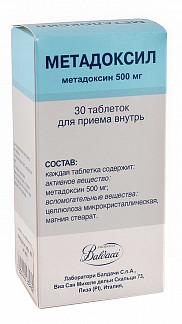 Метадоксил 500мг 30 шт. таблетки