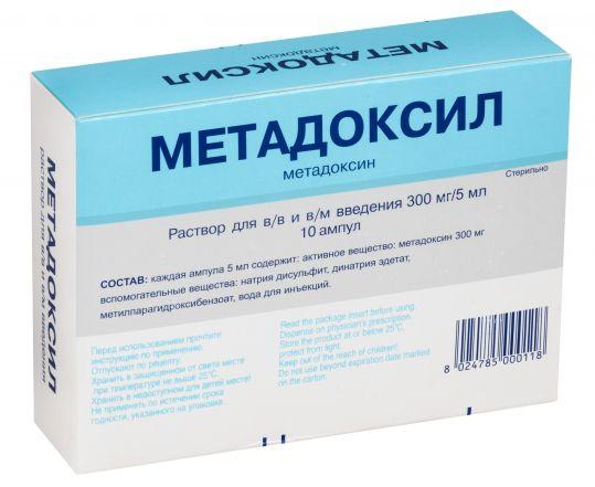 Метадоксил 300мг/5мл 5мл 10 шт. раствор для инъекций ампулы doppel farmaceutici, фото №1