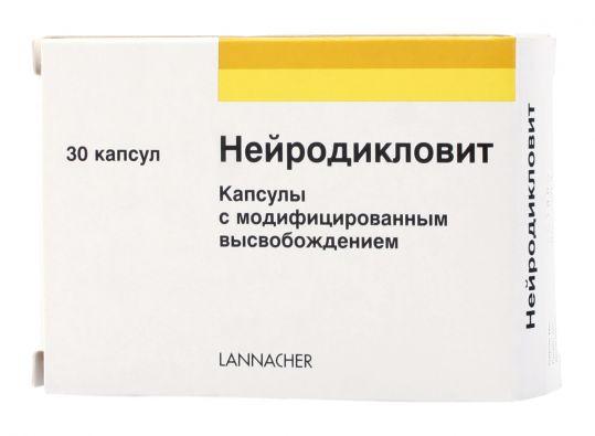 Нейродикловит 30 шт. капсулы модифицированного высвобождения, фото №1