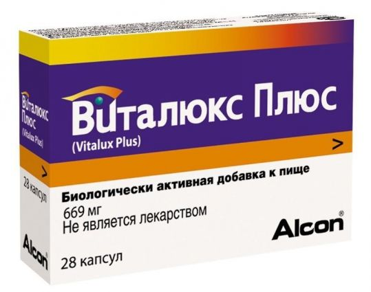 Виталюкс плюс капсулы 28 шт., фото №1