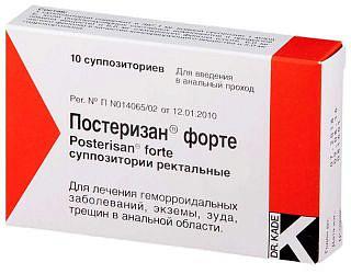 Постеризан форте 10 шт. суппозитории ректальные