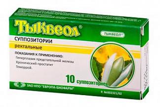Тыквеол 10 шт. суппозитории